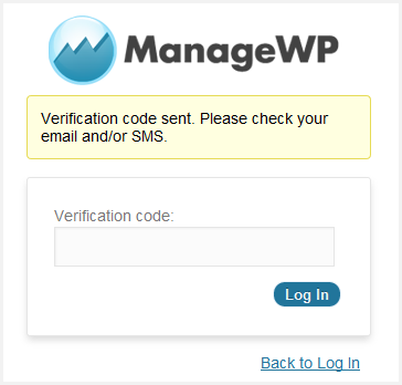 a screenshot of the box for inputting the verification code