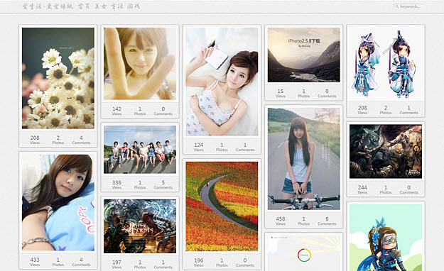 iPhoto Free WordPress Theme