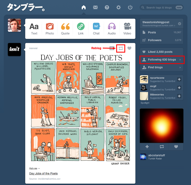 Curating-Content-for-WordPress-Tumblr-Dashboard