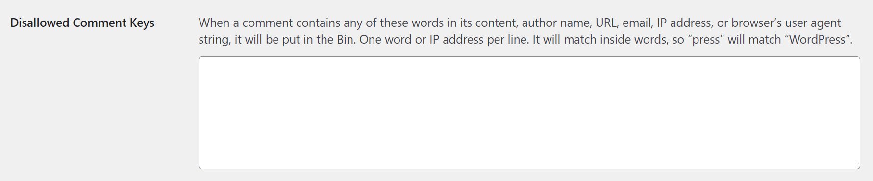 An image of the native WordPress blacklist to combat spam.